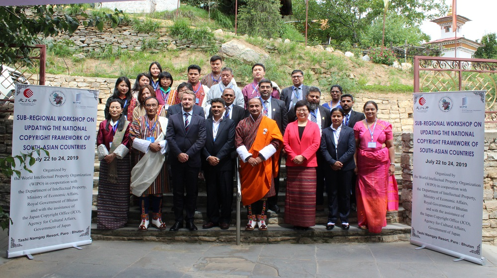 Sub-Regional Workshop on Updating the National Copyright Framework of South Asian Countries